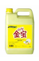 Kim Poh Dishwashing Liquid (Lemon)