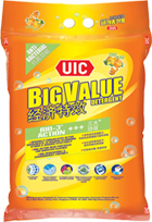 UIC Laundry Powder Detergent (Anti-Bacterial)